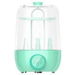 Xiaomi Kola mama disinfection dryer