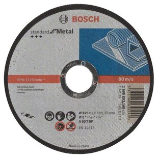 Диск отрезной 125x1.6x22.23 BOSCH Standard for Metal 2608603165