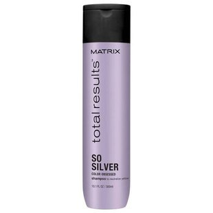 Шампунь Matrix Total results Color Obsessed So Silver