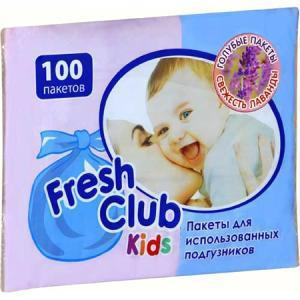 Пакеты Fresh Club Kids